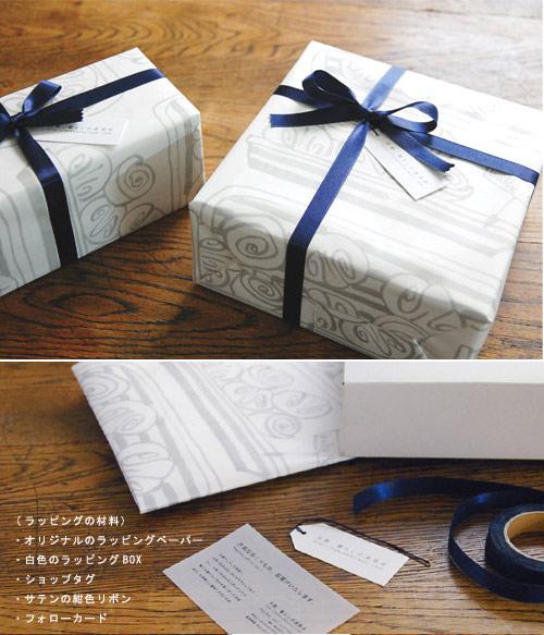 gift_siagari_image