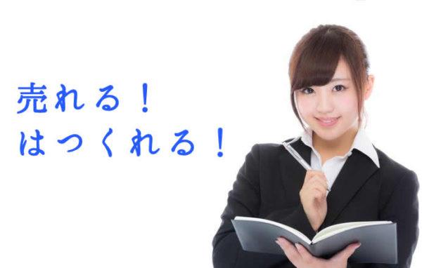 YUKA150701038569-thumb-815xauto-20154