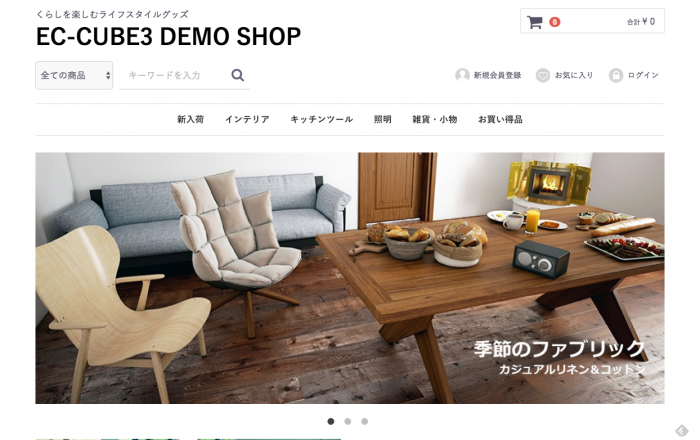 EC CUBE3 DEMO SHOP TOPページ