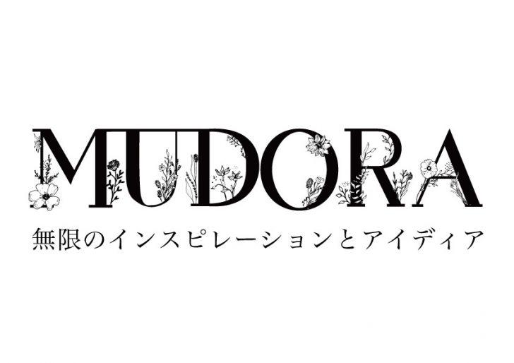 MUDORAのデザイン塾を作ってみた