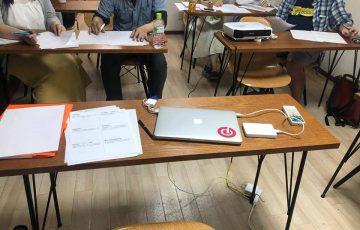 終了)東京LPセミナー 台風の前の幸せな会